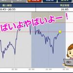 BOBOX20万円勝負!9回目はHIGH&LOWで勝負!結果は・・!?