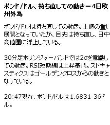 20140804kyabe3